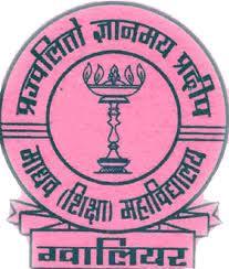 Madhav Mahavidyalaya