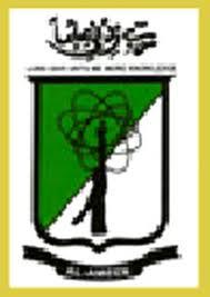 Al-Ameen Law College