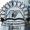 TSSMs Bhivarabai Sawant College of Engineering and Research