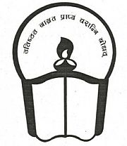Vivekanand Education Societys Institute of Technology